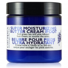 Carapex Foot Super Moisturizing Butter Cream